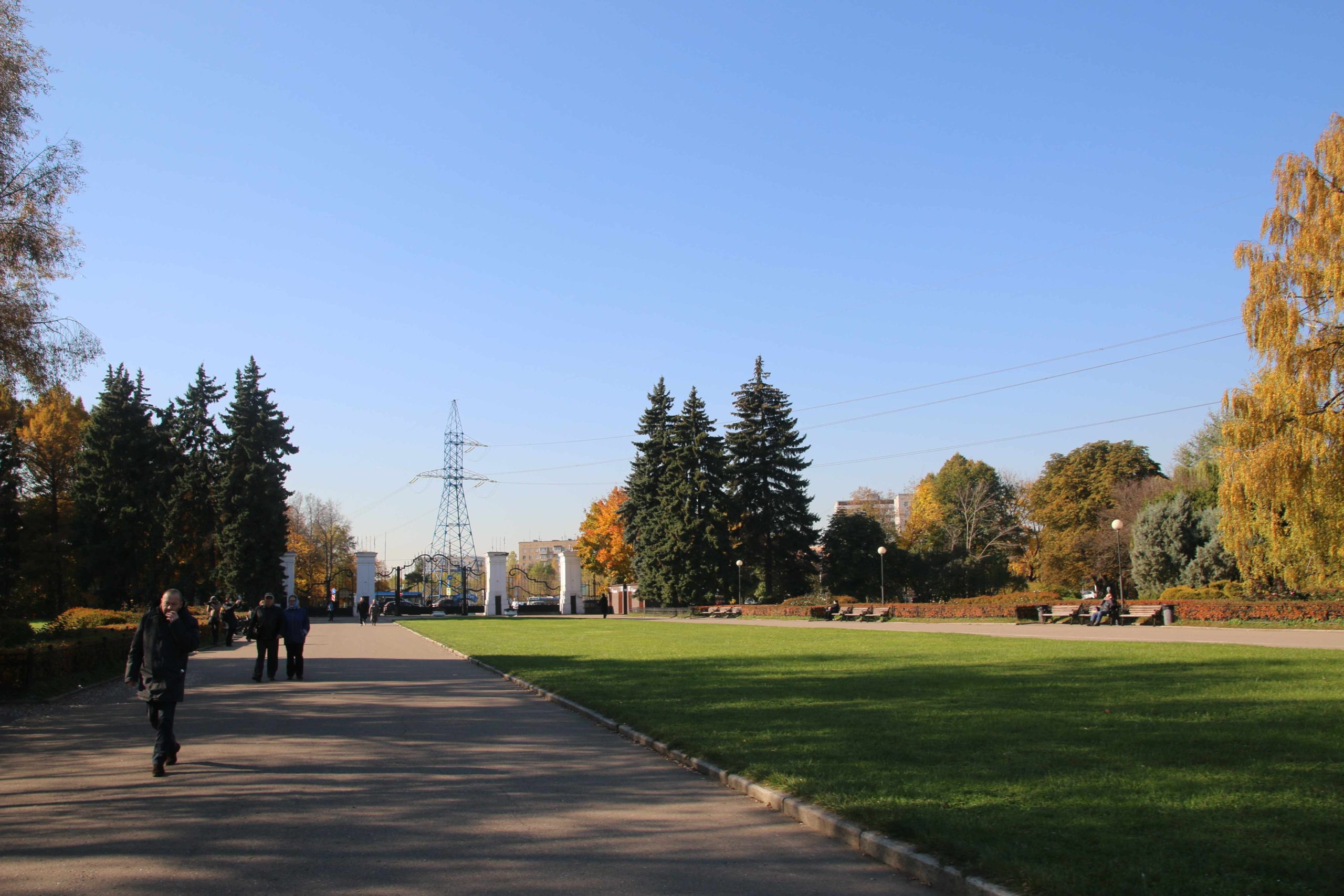 Photo of the main botanical garden in Moscow